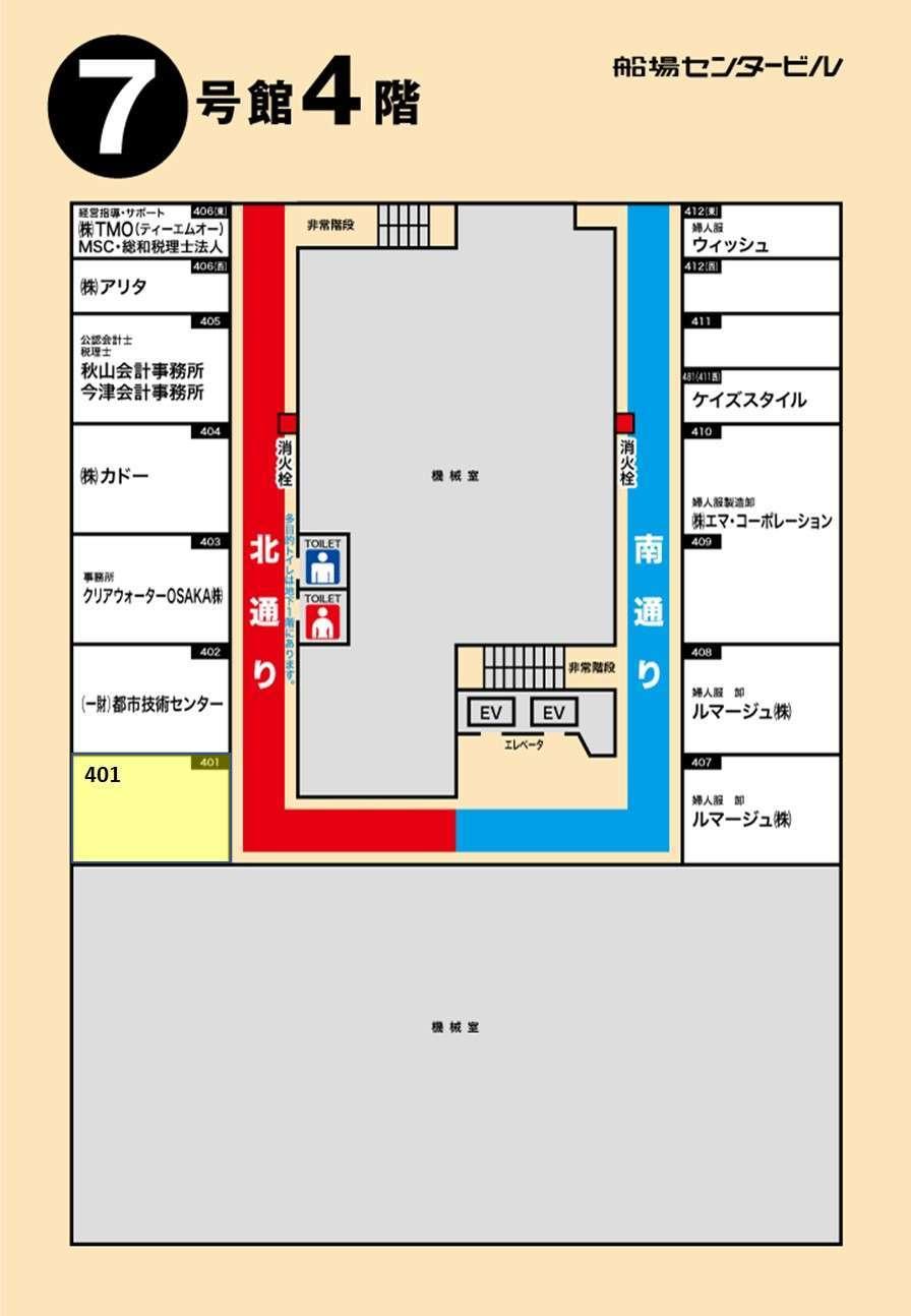 事務所:7号館4階 401号室