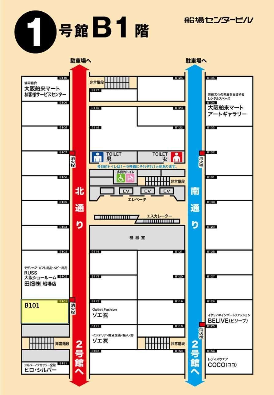 物販店:1号館地下1階 B101号室