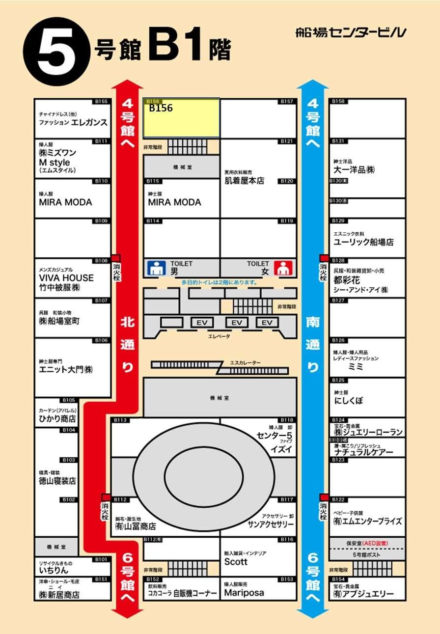 物販店:5号館地下1階 B156号室