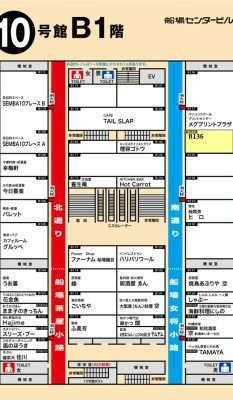 飲食店:10号館地下1階 B136号室