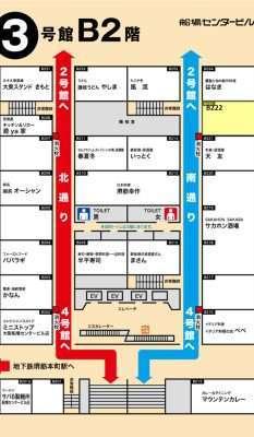 飲食店:3号館地下2階 B222号室