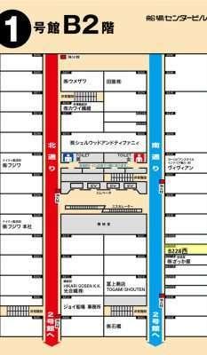 倉庫:1号館地下2階 B228西号室