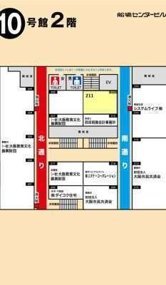 事務所:10号館2階 211号室