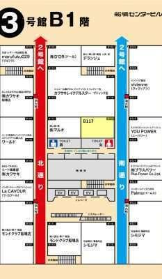 物販店:3号館地下1階 B117号室
