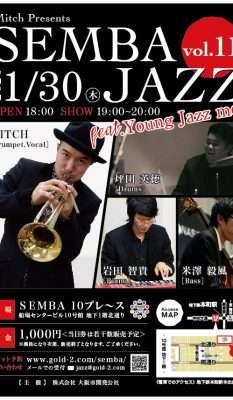 SEMBA JAZZ vol.11 Young Jazz men