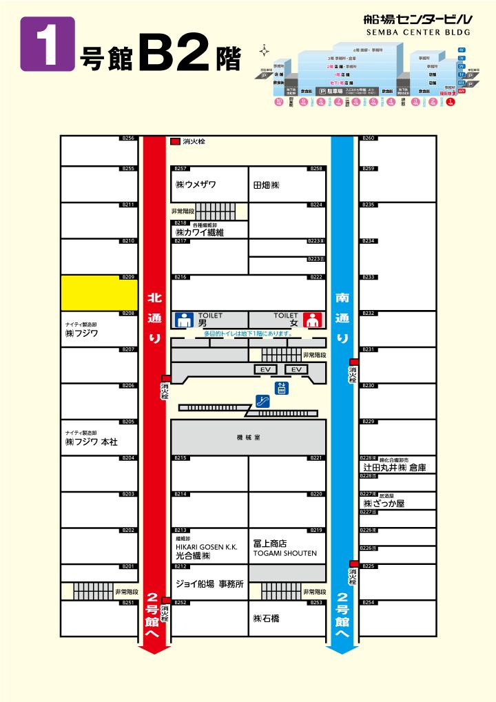 倉庫:1号館地下2階B209号室
